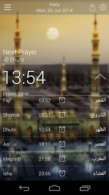 Athan Pro - Prayer Time Azan-1