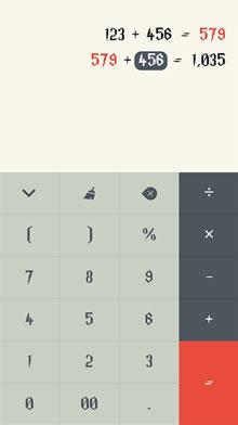 Calc+-Powerful-Calculator-2