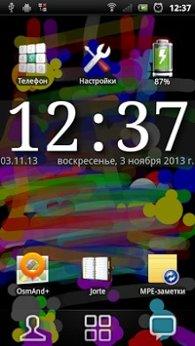 Finger paint - live wallpaper-1