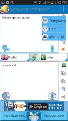 Language Translator-2