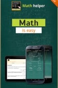 Math Helper Lite – Algebra