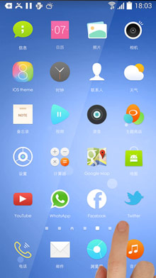 ONE+-Launcher-2