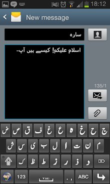 Rabia Urdu Keyboard-1