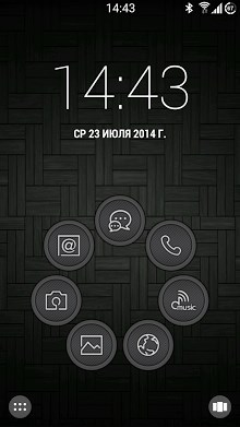 Touch Theme for SL-1