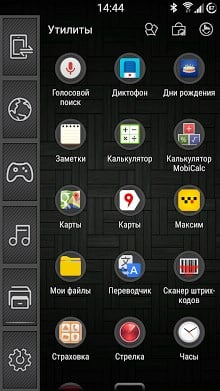 Touch Theme for SL-2