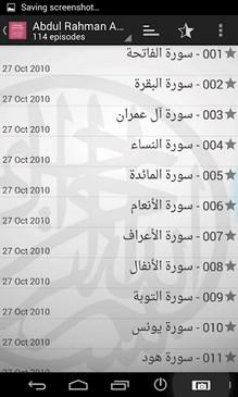 Al Sudais Quran Recitation Mp3-2