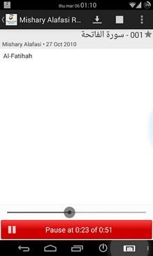 Alafasy Quran Recitation-1