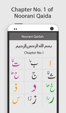 Noorani Qaida Arabic Alphabets-2
