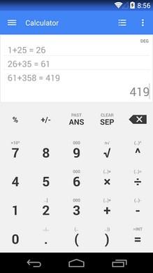 One Calculator-1