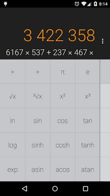 SM Calculator-2