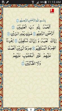 Quran Karim-1