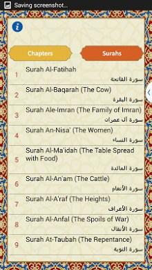 Quran Karim-2