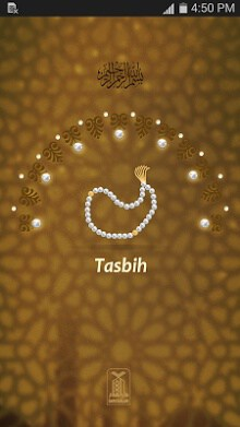 Tasbeeh-Praise Counter-1