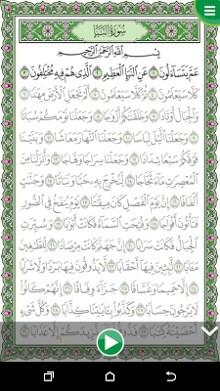 Al-Moalem-2