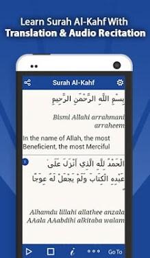 Surah Al-Kahf-1