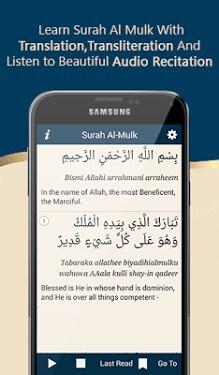 Surah Al-Mulk-2