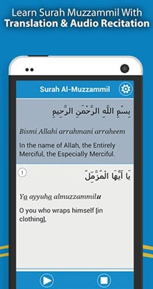 Surah-Muzammil-2