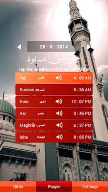 Adhan Alarm and Qibla-2