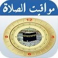 Adhan Alarm and Qibla