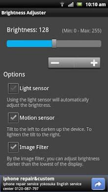 Brightness Adjuster-1