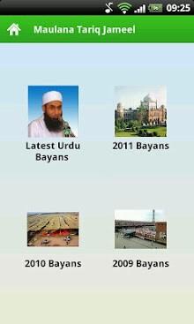 Maulana Tariq Jameel Bayans-1