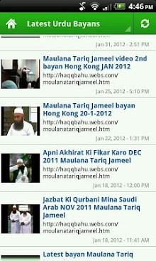 Maulana Tariq Jameel Bayans-2