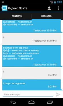 Messenger ++-1