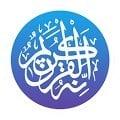Quran for Muslim