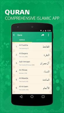 iMuslim - Quran - Prayer - Azan-1