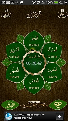 Azan Prayer Salah & Qebla-1