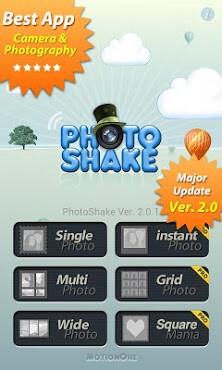 PhotoShake-1