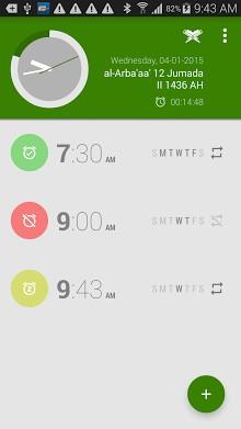 Islamic Alarm Clock-1