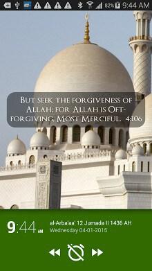 Islamic Alarm Clock-2