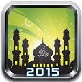 دانلود برنامه Ramadan 2015 برای اندروید ویژه ماه مبارک رمضان