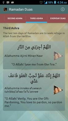 Ramadan Duas-1