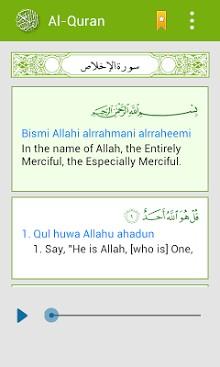 Al Quran Multi Languages-2