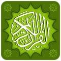 Al Quran Multi Languages