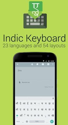 Indic-Keyboard-1