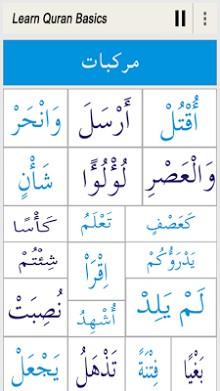 Learn Quran Basics-2