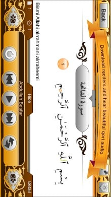 By Photo Congress || Quran Translation And Transliteration Apk