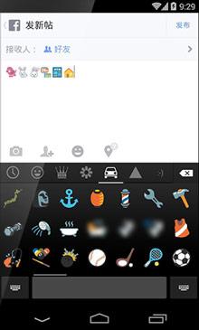 Emoji-Coolsymbols-Keyboard-1