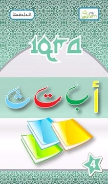 IQRA - Quran Learning Qaida-1