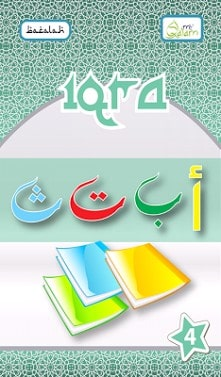 IQRA - Quran Learning Qaida-1