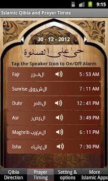 Islamic Prayer Times & Qibla App-1
