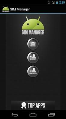 SIM Manager-1