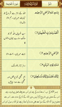 Al Quran Karim-2