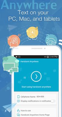 Handcent-Next-SMS-2