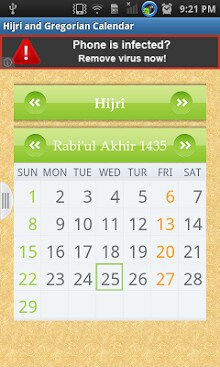 Hijri Calendar Widget-2
