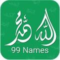 99 Names – Allah & Muhammad (PBUH)