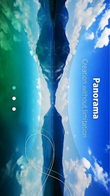 PanOMG-1